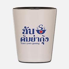 I Love (Heart) Tom Yum Goong Shot Glass