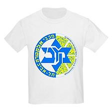 Macabbi TA Euro Champs! T-Shirt