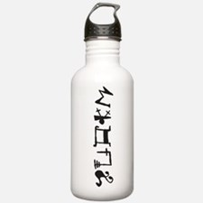 Butch Ol Stainless Water Bottle 1.0l