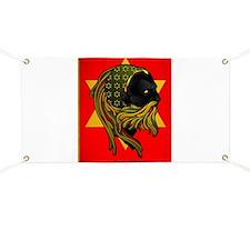CLOJudah Rastafari Star Banner