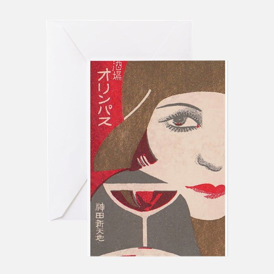 Japan, Flapper, Wine, Vintage Poster Greeting Card