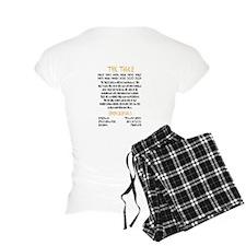 Yr of Tiger Pajamas