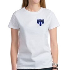 NATSARIM YISRAEL BANNER Tee