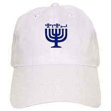 NATSARIM YISRAEL BANNER Hat