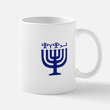 NATSARIM YISRAEL BANNER   Mug