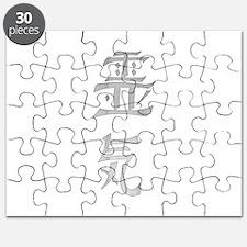 reiki greystone Puzzle
