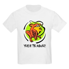 Yr of Monkey b T-Shirt