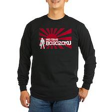 bosozoku Long Sleeve T-Shirt