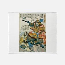 Samurai Kato Kiyomasa Throw Blanket
