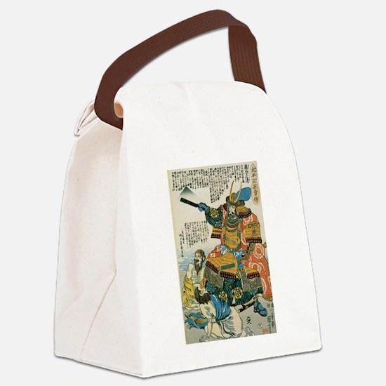 Samurai Kato Kiyomasa Canvas Lunch Bag