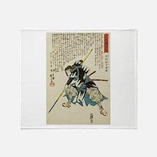 Samurai Hayano Kampei Tsuneyo Throw Blanket