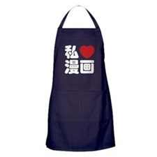 I Heart [Love] Manga // Nihongo Japanese Kanji Apr