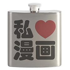 I Heart [Love] Manga // Nihongo Japanese Kanji Fla