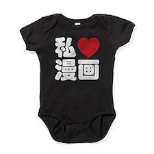 I Heart [Love] Manga // Nihongo Japanese Kanji Bab