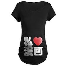 I Heart [Love] Manga // Nihongo Japanese Kanji Mat