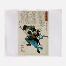 Samurai Otaka Gengo Tadao Throw Blanket