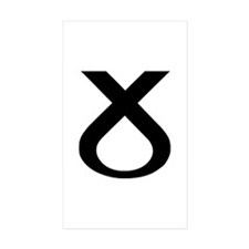 Snp Sticker (rectangle 10 Pk)