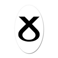 Snp Wall Decal