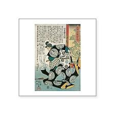 "Samurai Mori Ranmaru Nagasa Square Sticker 3"" x 3"""