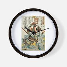 Samurai Kato Samanosuke Yoshiaki Wall Clock