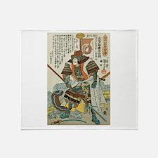 Samurai Kato Samanosuke Yoshiaki Throw Blanket