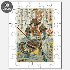 Samurai Kato Samanosuke Yoshiaki Puzzle