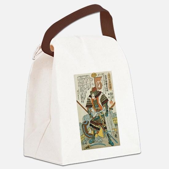 Samurai Kato Samanosuke Yoshiaki Canvas Lunch Bag