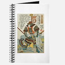 Samurai Kato Samanosuke Yoshiaki Journal