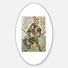 Samurai Kato Samanosuke Yoshiaki Decal