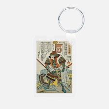 Samurai Kato Samanosuke Yo Keychains