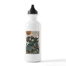 Samurai Fukushima Masa Water Bottle