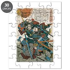 Samurai Fukushima Masanori Puzzle