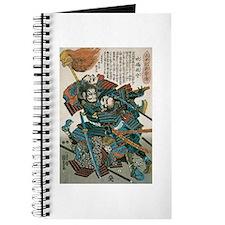 Samurai Fukushima Masanori Journal