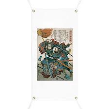 Samurai Fukushima Masanori Banner