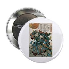 "Samurai Fukushima Masanori 2.25"" Button"