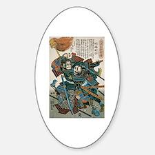 Samurai Fukushima Masanori Decal