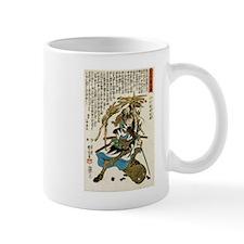 Samurai Nakamura Kansuke Tadatoki Mug