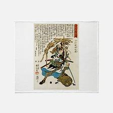 Samurai Nakamura Kansuke Tadatoki Throw Blanket