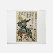 Samurai Yamaji Shogen Masakuni Throw Blanket