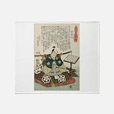 Samurai Akechi Mitsuhide Throw Blanket