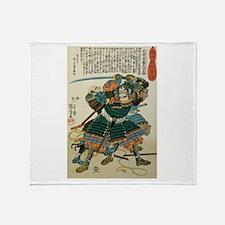 Samurai Sakuma Genba Morimasa Throw Blanket