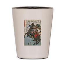 Samurai Haigo Gozaemon Hisamitsu Shot Glass