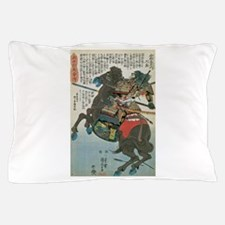 Samurai Haigo Gozaemon Hisamitsu Pillow Case