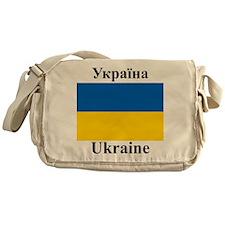 Ukraine Messenger Bag