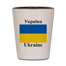 Ukraine Shot Glass