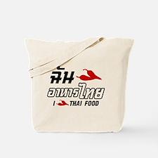 I Chili (Love) Thai Food Tote Bag
