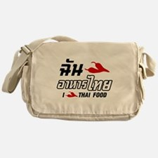 I Chili (Love) Thai Food Messenger Bag