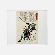 Samurai Isoai Juroemon Masahisa Throw Blanket