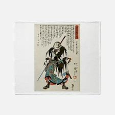 Samurai Chiba Saburohei Mitsutada Throw Blanket
