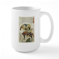 Samurai Akashi Gidayu Tadamasu Mug